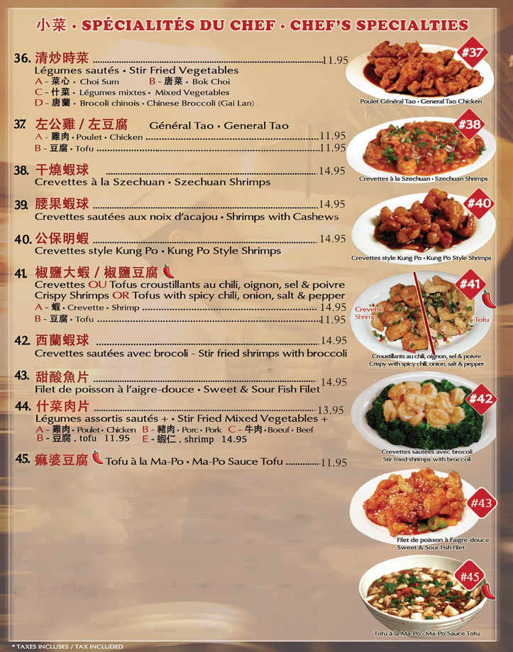Menu restaurant chinois noodle factory 1018 st urbain for Restaurant chinois
